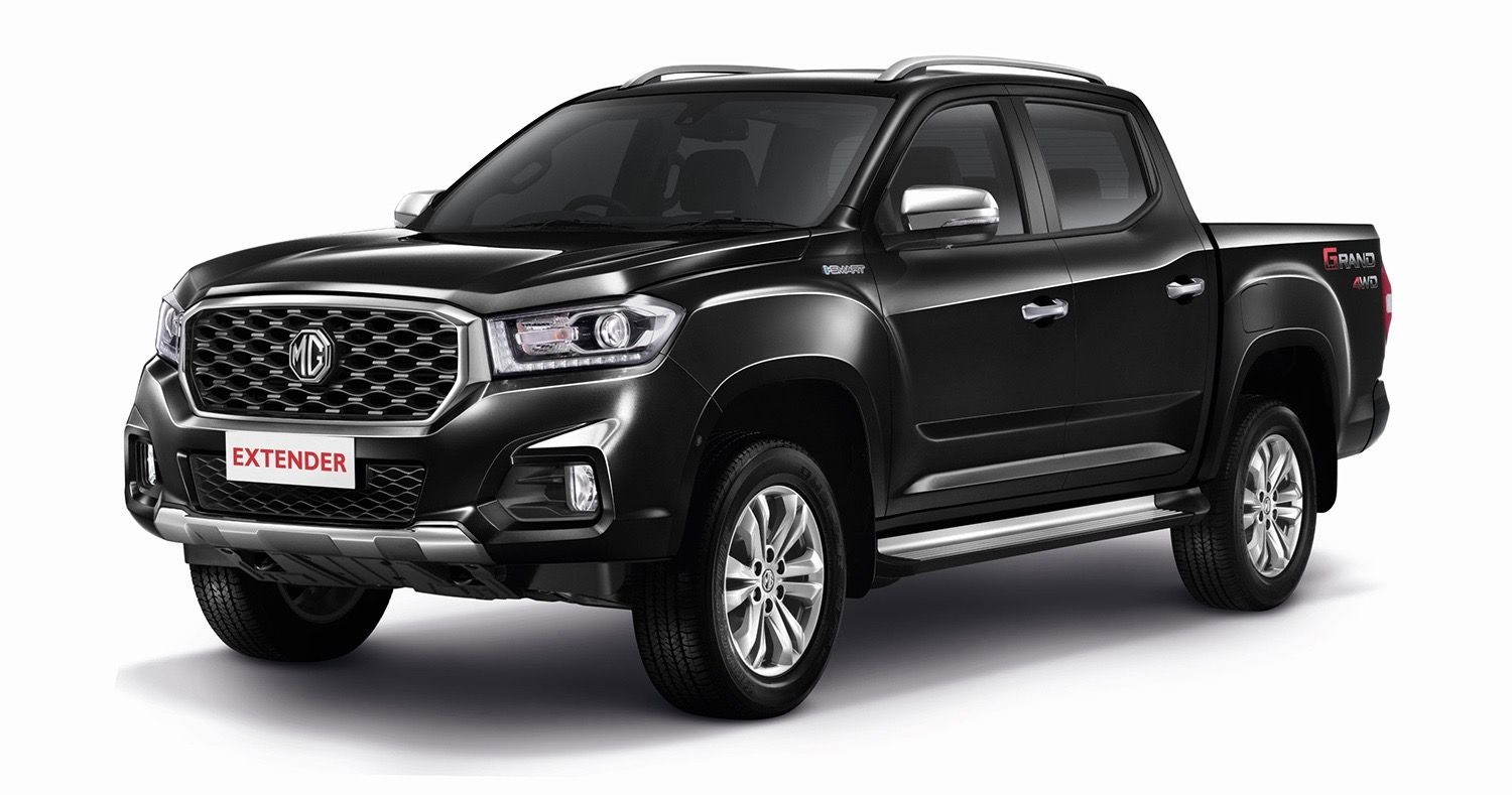 MG Unveils The Extender, The Brand's First Pickup | HotCars
