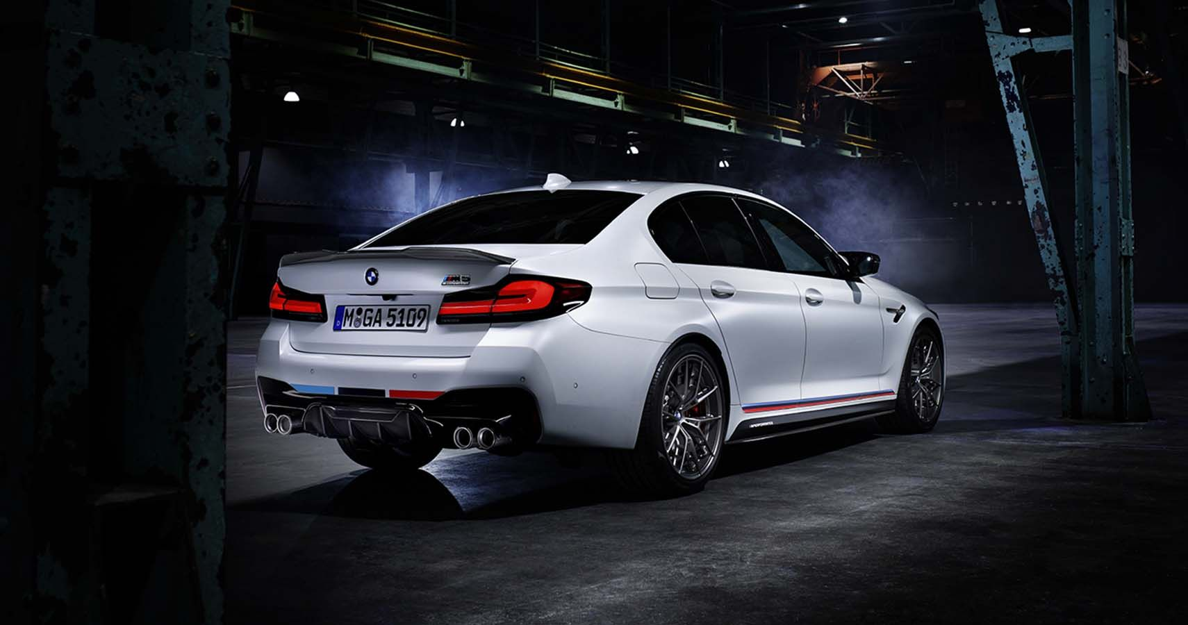 2021 BMW M5: What We Expect From The Super Sedan