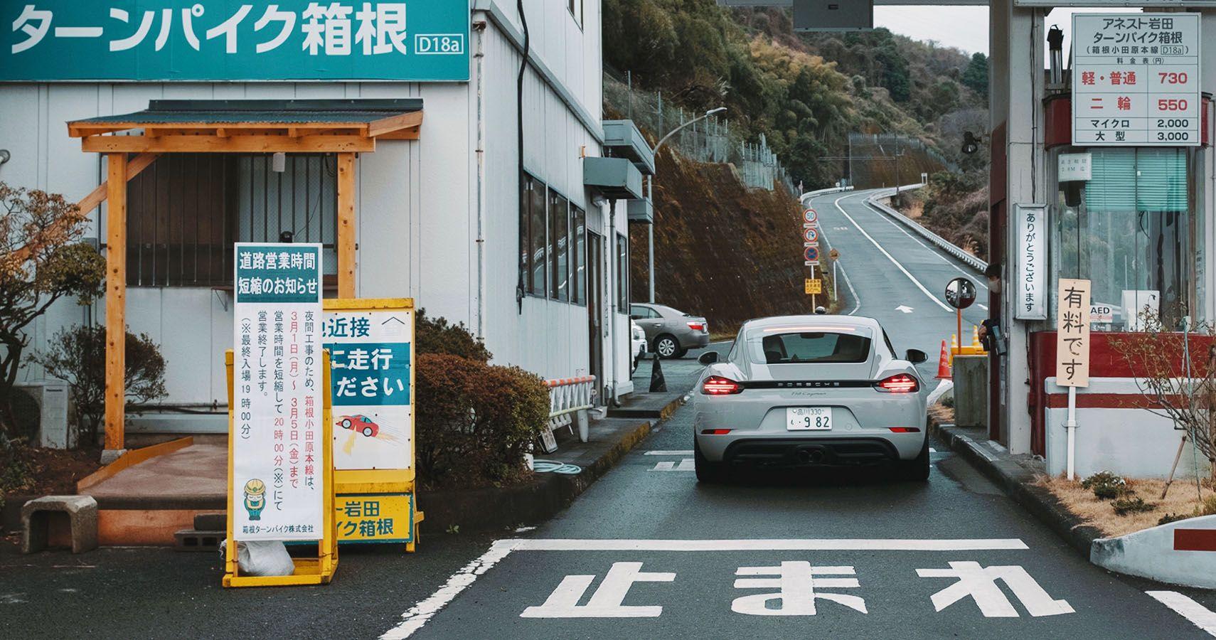 Tokyo Drift In A Cayman? Porsche Celebrates Japan's Iconic Hakone Turnpike