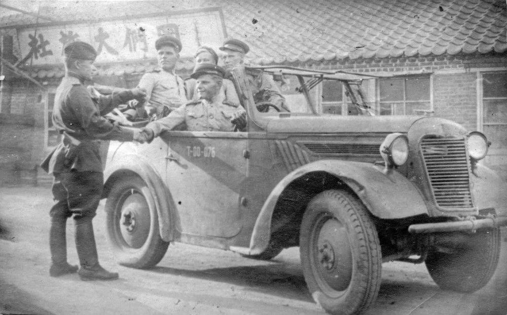 The Kurogane Type 95 Was A Scout Car Used By The Imperialist Japanese Army